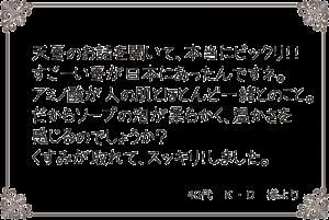 message02