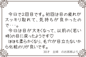 message04